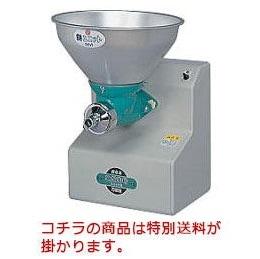 製餅機 ニュー こだま号 NK-M型