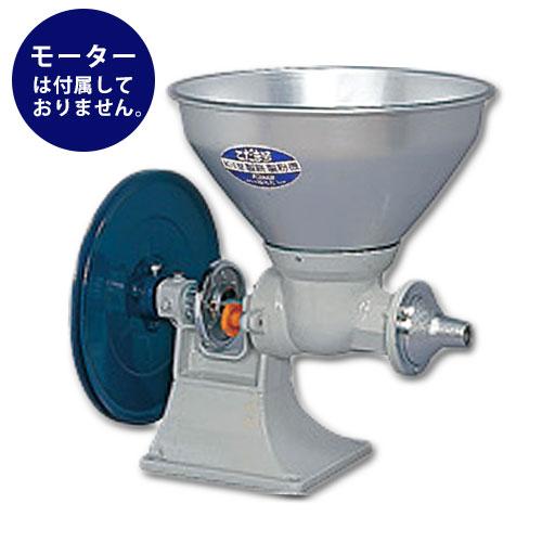 製餅機 こだま号 K1-MV型<