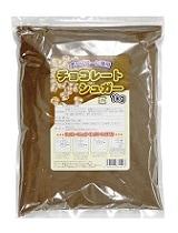 チョコレートシュガー