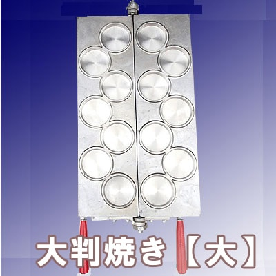 大判焼(大)78mm用焼き板