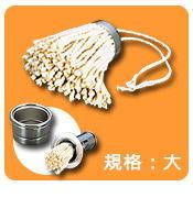油引セット専用替え糸(大)