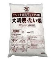 たい焼きミックス粉 1Kg