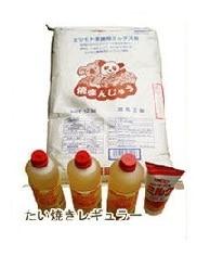 たい焼きミックス粉 12Kgセット