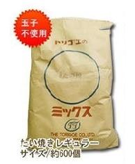 ふっくら鯛焼き ミックス粉 20Kg 鳥越製粉株式会社