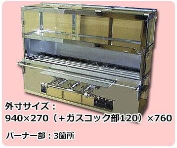 たい焼 本職用 ガス火床(10丁焼き用)
