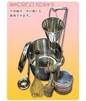 たい焼き備品7点セット GZC-02