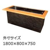 IM 黒鉄板