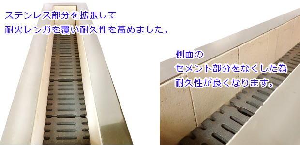 業務用焼き鳥器 (耐火レンガ) DTE-01
