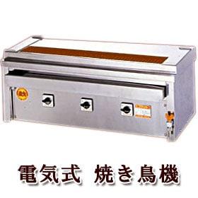電気式焼き物器