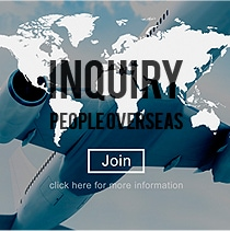 INQUIRY PREOPLE OVER SEAS Join check here for more information