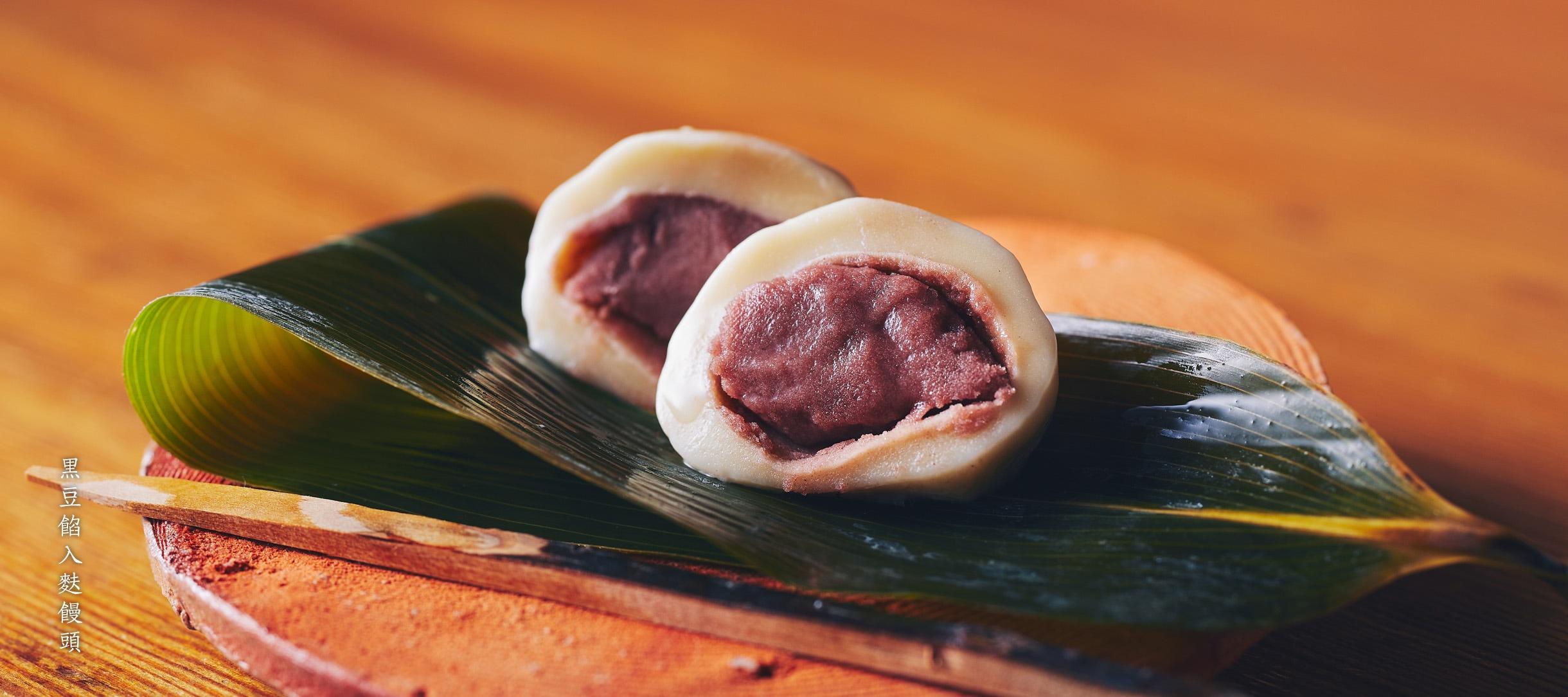 黒豆餡入麩饅頭 12月