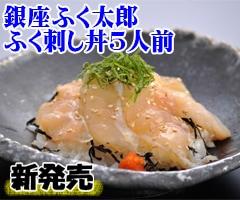 S30-丼5