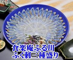 S30-食楽刺