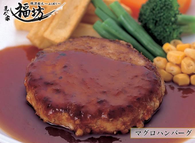 マグロハンバーグ