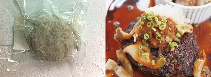 マグロハンバーグの形態と調理例