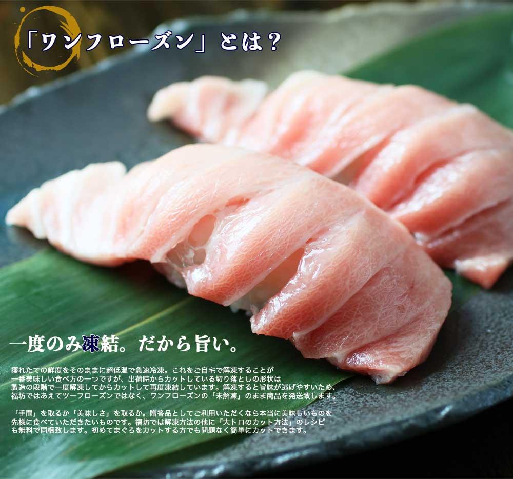 海鮮福袋 ワンフローズン