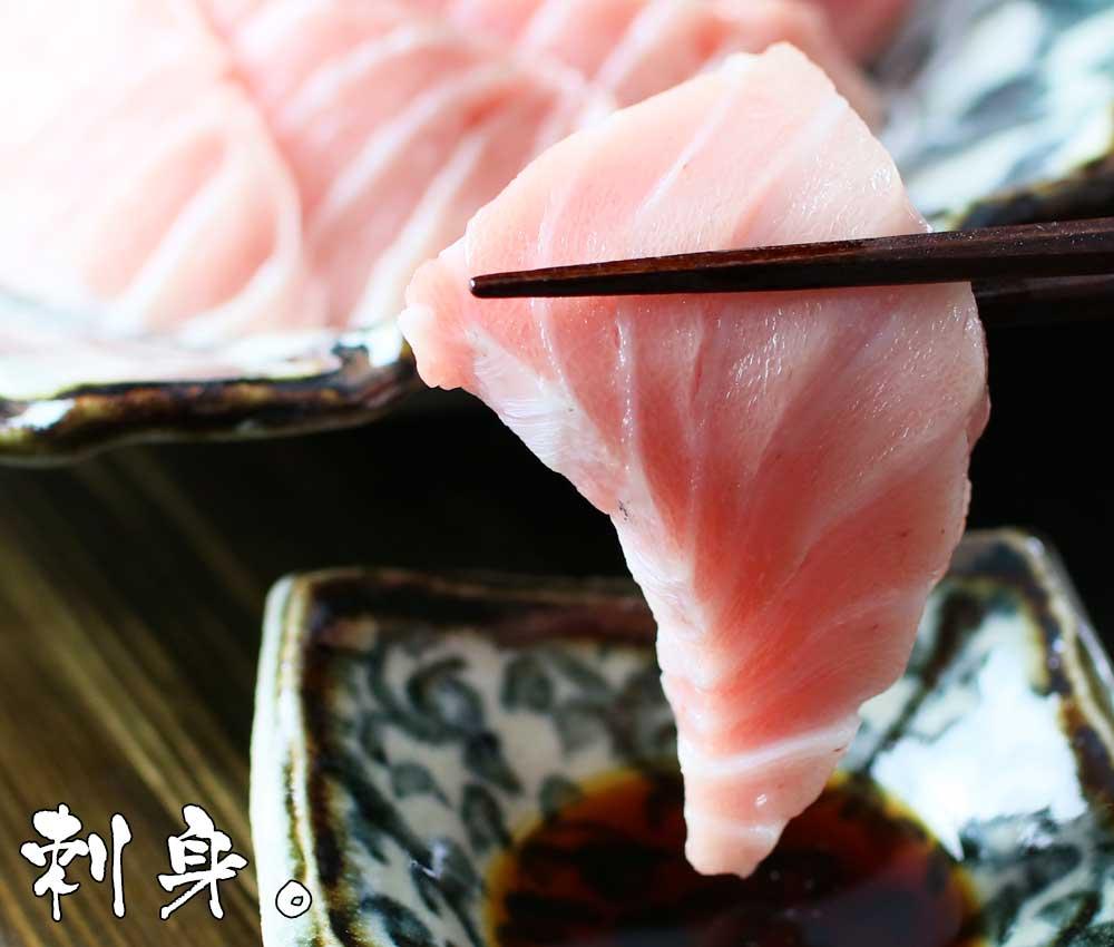 海鮮福袋 大トロ刺身