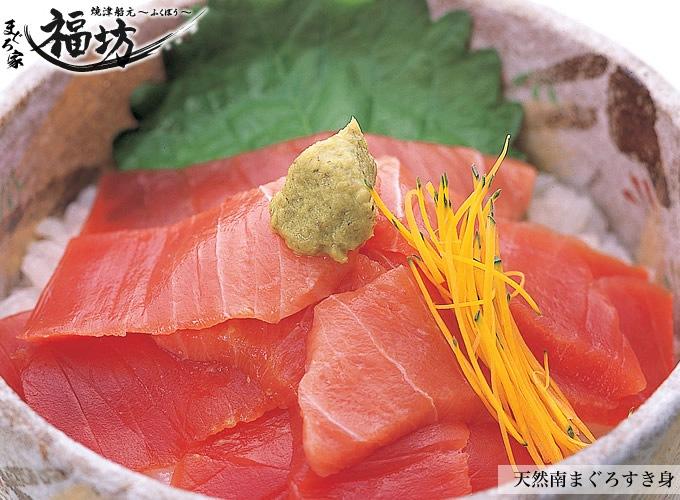 ミナミマグロのすき身丼