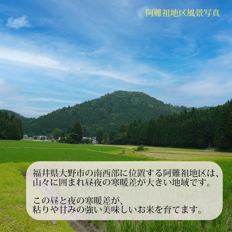 山々に囲まれ昼夜の寒暖差が大きい地域。昼と夜の寒暖差が粘りや甘みの強い美味しいお米を育てます