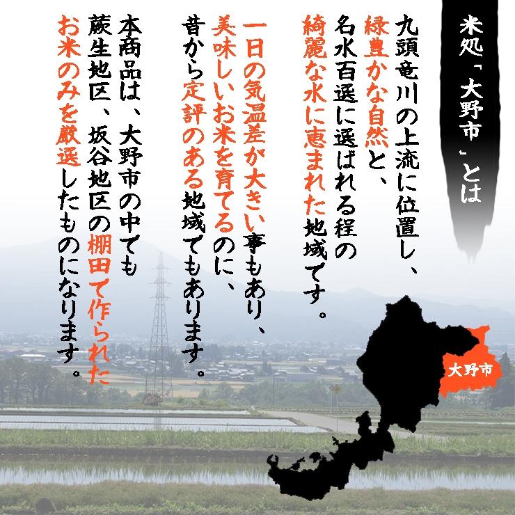 https://gigaplus.makeshop.jp/fukuikomeya/796/796-2.jpg