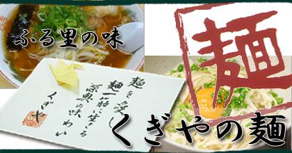 http://fukushima8.shop80.makeshop.jp/shopbrand/ct31/