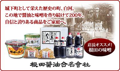 http://fukushima8.shop80.makeshop.jp/shopbrand/ct36/