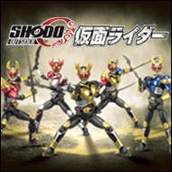 SHODO-O仮面ライダー6