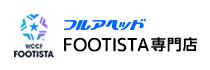 フルアヘッド WCCF FOOTISTA専門店