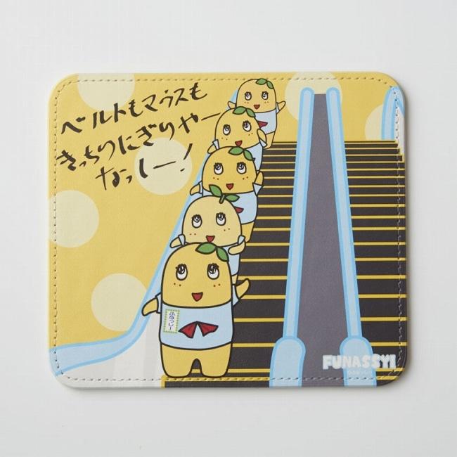 ふなっしーLAND マウスパッド(右立ち)
