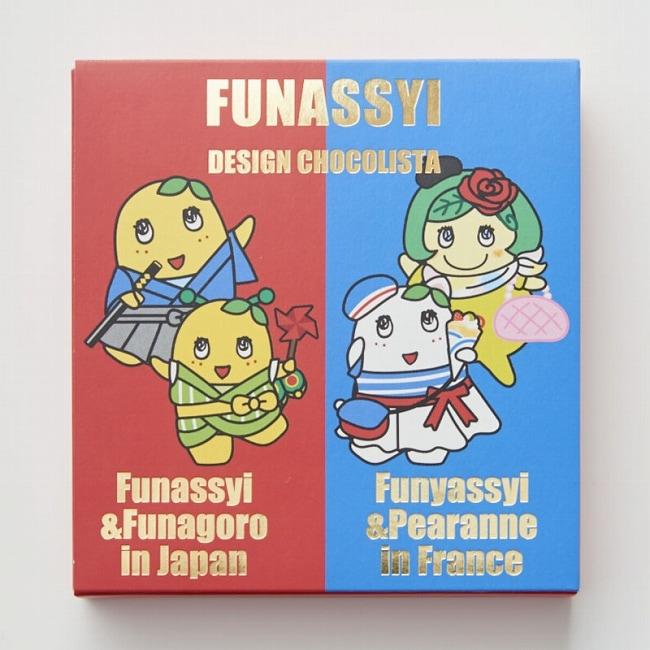 ふなっしーLAND デザインチョコリスタ(日本&フランス)