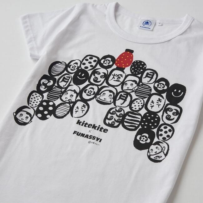 ふなっしーLAND kitekite×ふなっしー Tシャツ