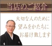 風水ストーンきらきらの紹介