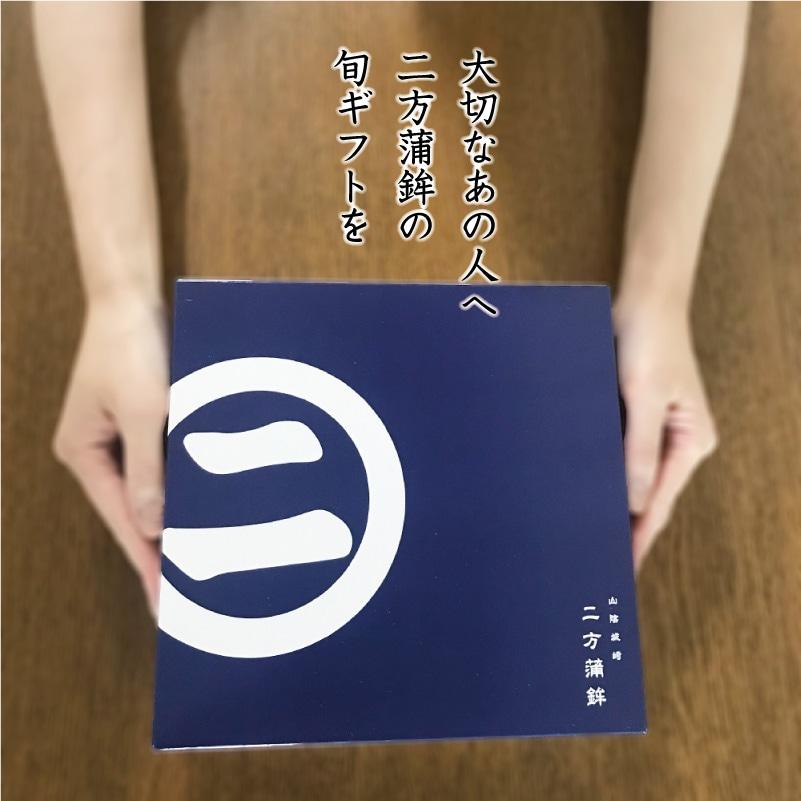 2021-秋旬ギフトー創-8