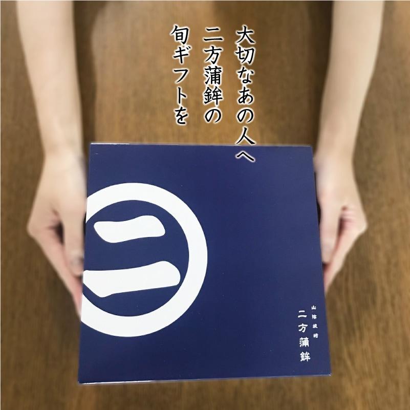 2021-秋-旬-天8