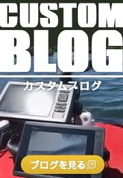 アメブロ カスタムブログ