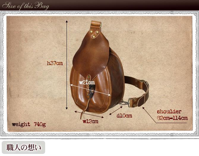 タンデム オールド スクール 厚口オイルヌメ革 ボディバッグ チェロキー 52781 サイズ