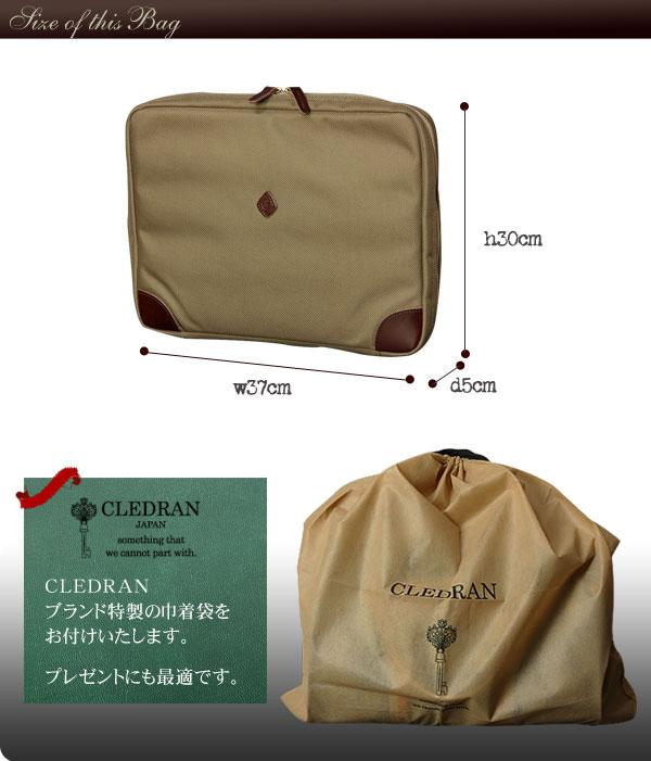 CLEDRAN/クレドラン A4ファイルマルチケース TRAVA/トラヴァ cl-1655 サイズ
