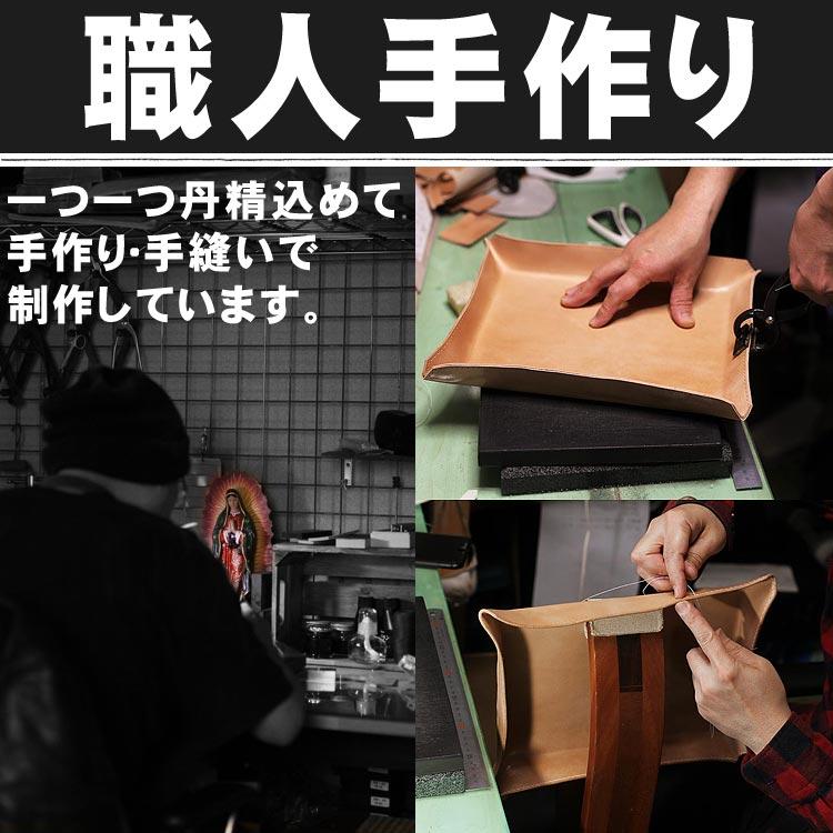 ヌメ革 トレー 手縫い 栃木レザー 小物入れ 職人手作り