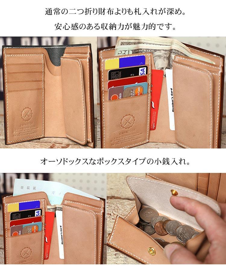 手縫い ブライドルレザー 二つ折り メンズ 財布 ミドルウォレット 収納