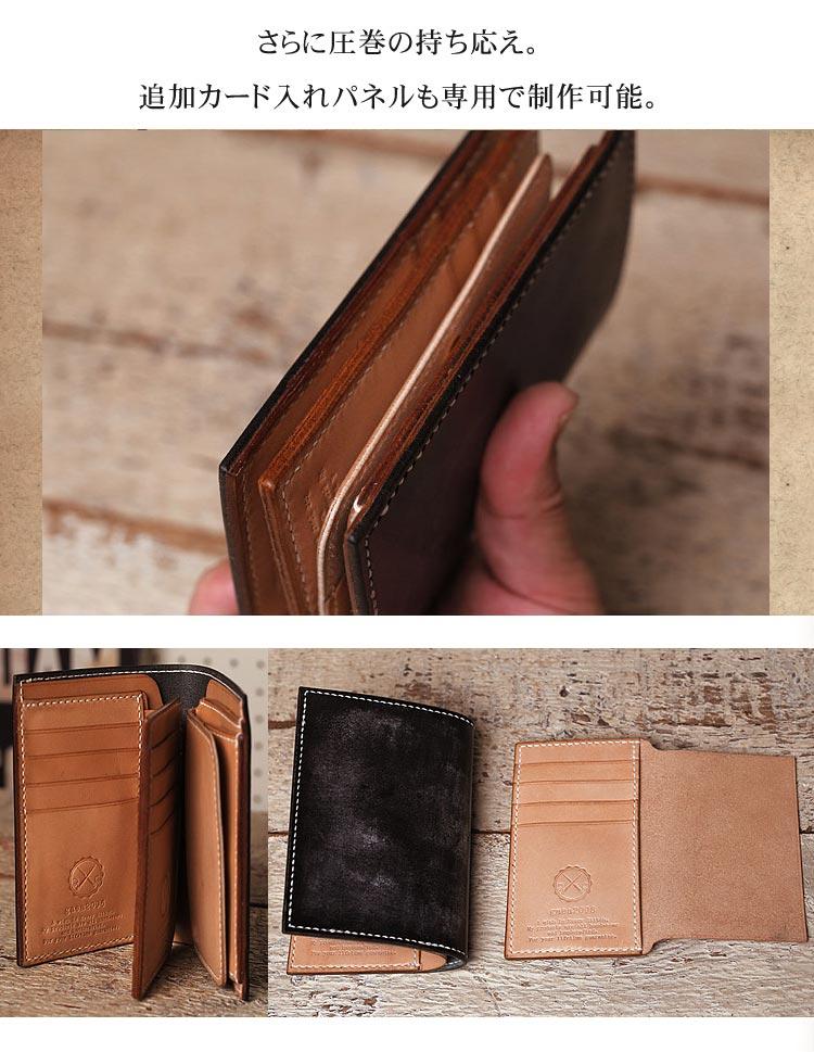 手縫い ブライドルレザー 二つ折り メンズ 財布 ミドルウォレット 追加カード入れパネル