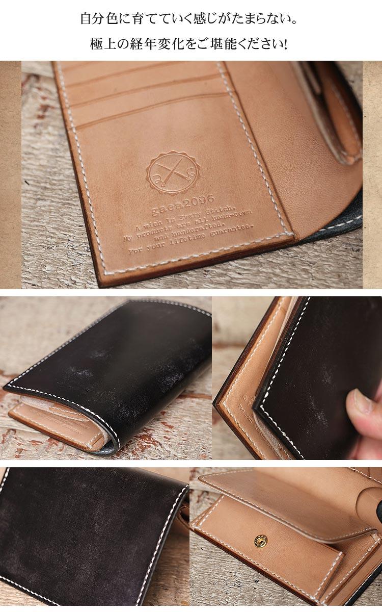 手縫い ブライドルレザー 二つ折り メンズ 財布 ミドルウォレット 素材感