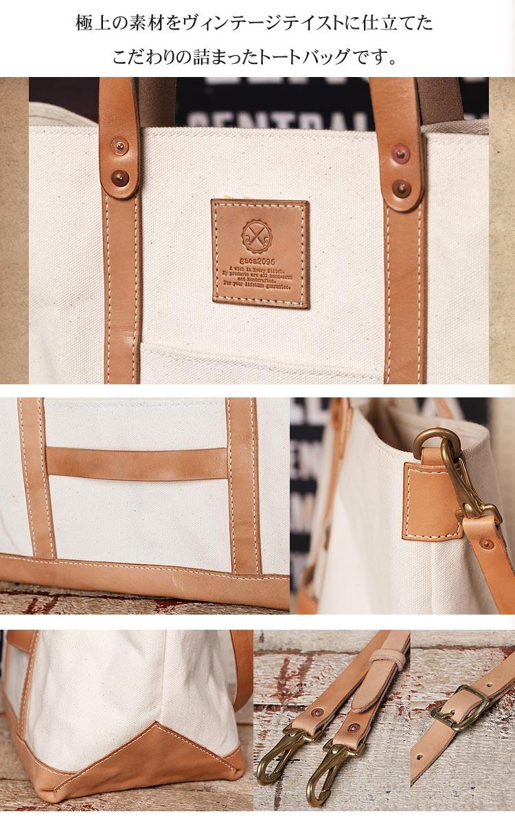 2号帆布とヌメ革 ワークトートバッグ メンズ Lサイズ 素材感