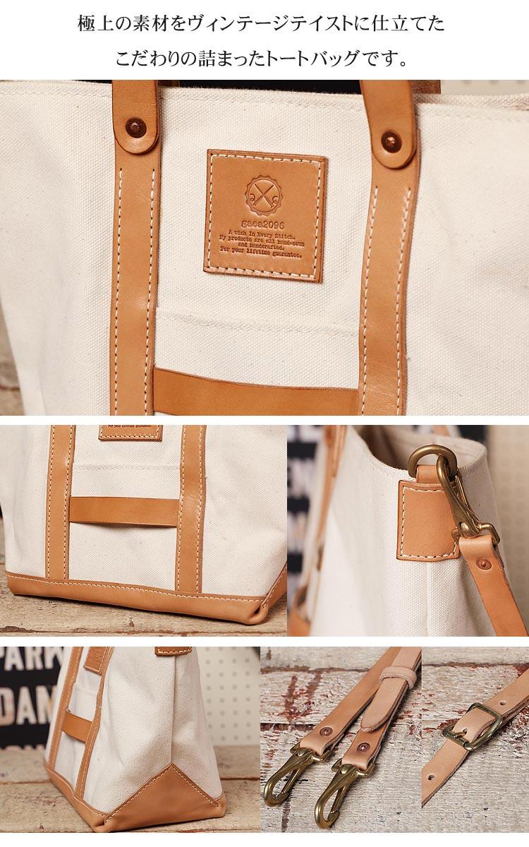 2号帆布とヌメ革 ワークトートバッグ メンズ Mサイズ 素材感