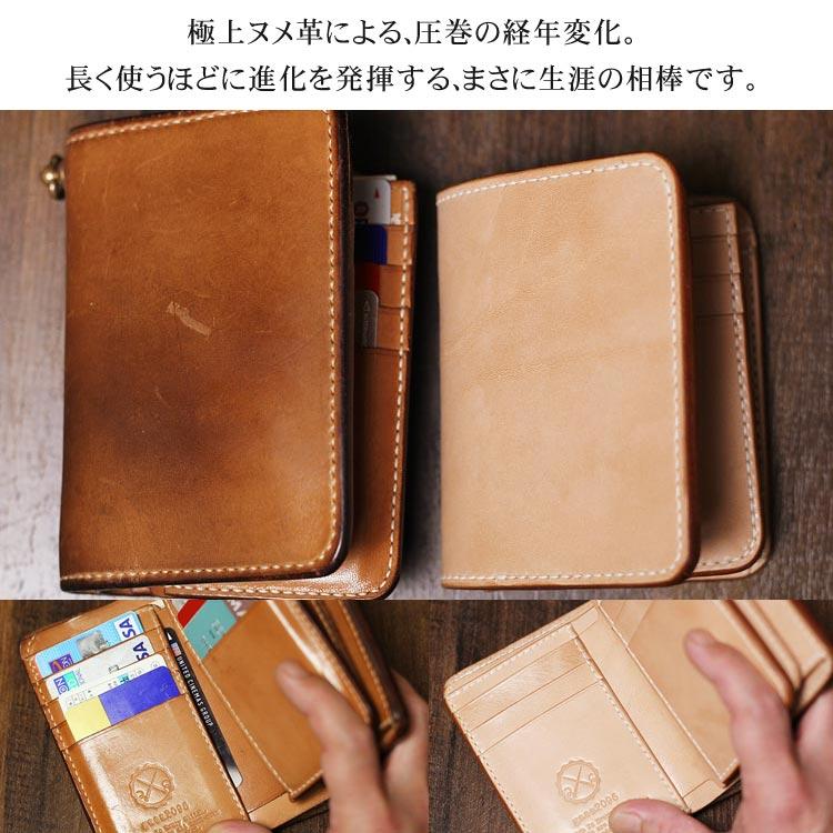 ヌメ革 カードケース メンズ 手縫い 栃木レザーボックス小銭入れ 経年変化