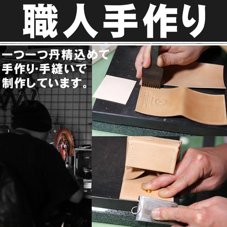 ヌメ革 コインケース メンズ 手縫い 栃木レザーボックス小銭入れ 職人手作り