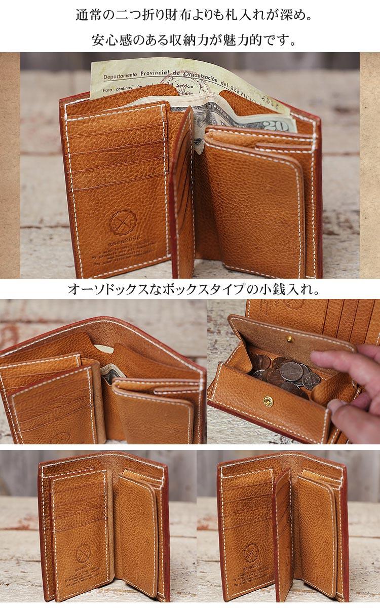 二つ折り 革財布 エルバマット 手縫い 収納
