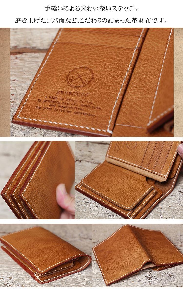 二つ折り 革財布 エルバマット 手縫い キャメル素材感