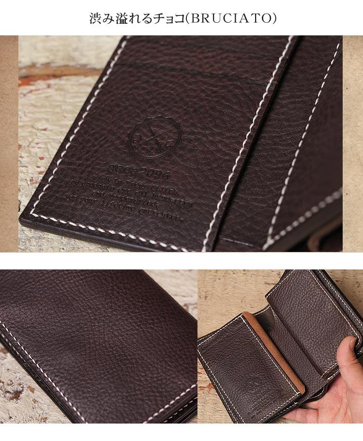 二つ折り 革財布 エルバマット 手縫い チョコ素材感