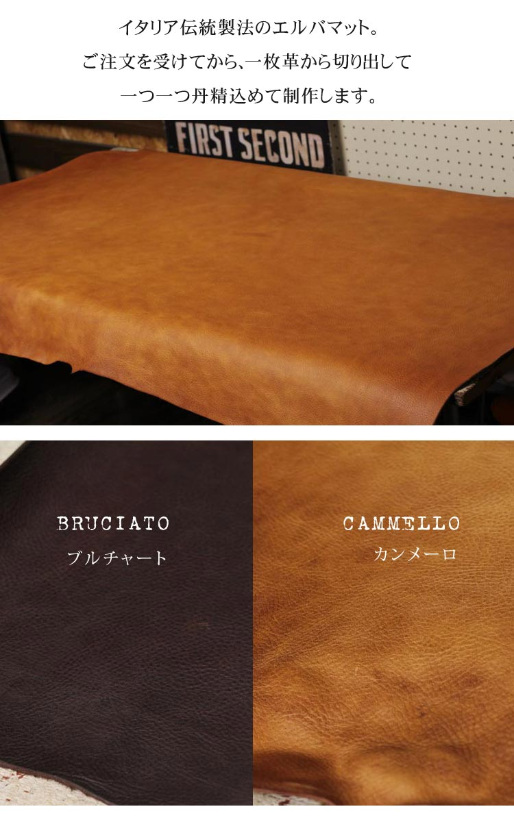 二つ折り 革財布 エルバマット 手縫い 革説明