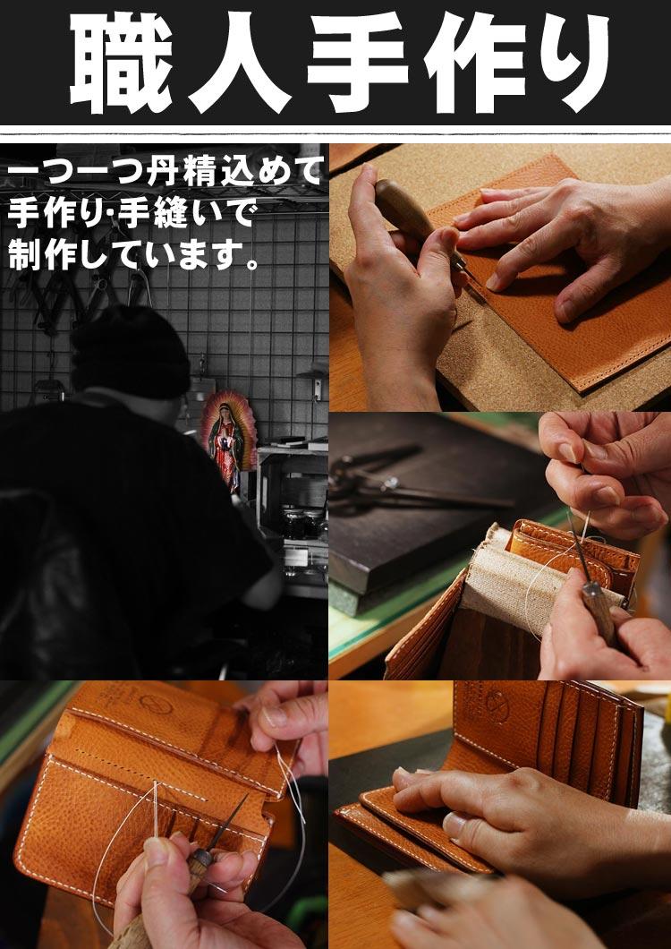 二つ折り 革財布 エルバマット 手縫い 職人手作り